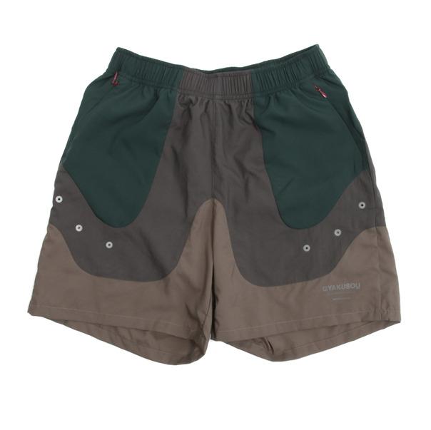 Nike Gyakusou Lightweight Shorts